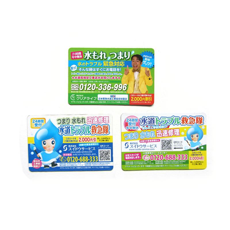 Custom Refrigerator Magnets Paper flat Fridge Magnets