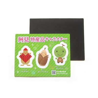 Custom Paper Flat Fridge Magnets for Promotional Gift