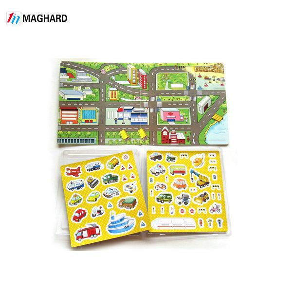 Happy Kids Magic Magnetic Book Series