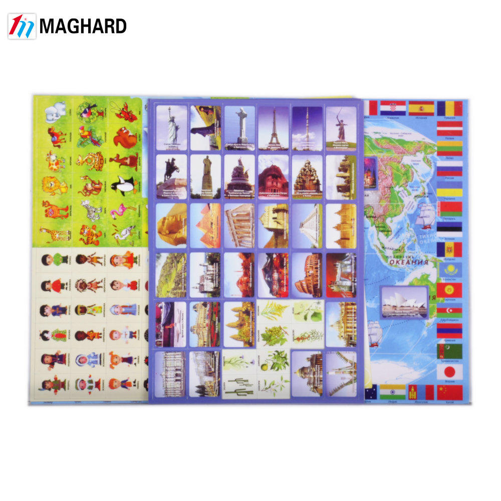 Magnetic World Map Children Map Toys